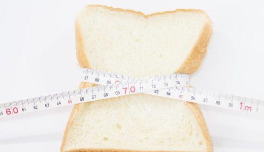 糖質制限ダイエットって実際どう?