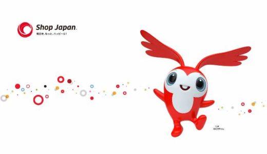 通販のショップジャパン|私の勝手におすすめランキング!